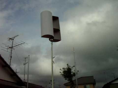 savonius wind turbine(Prototype)サボニウス風力発電機 ...
