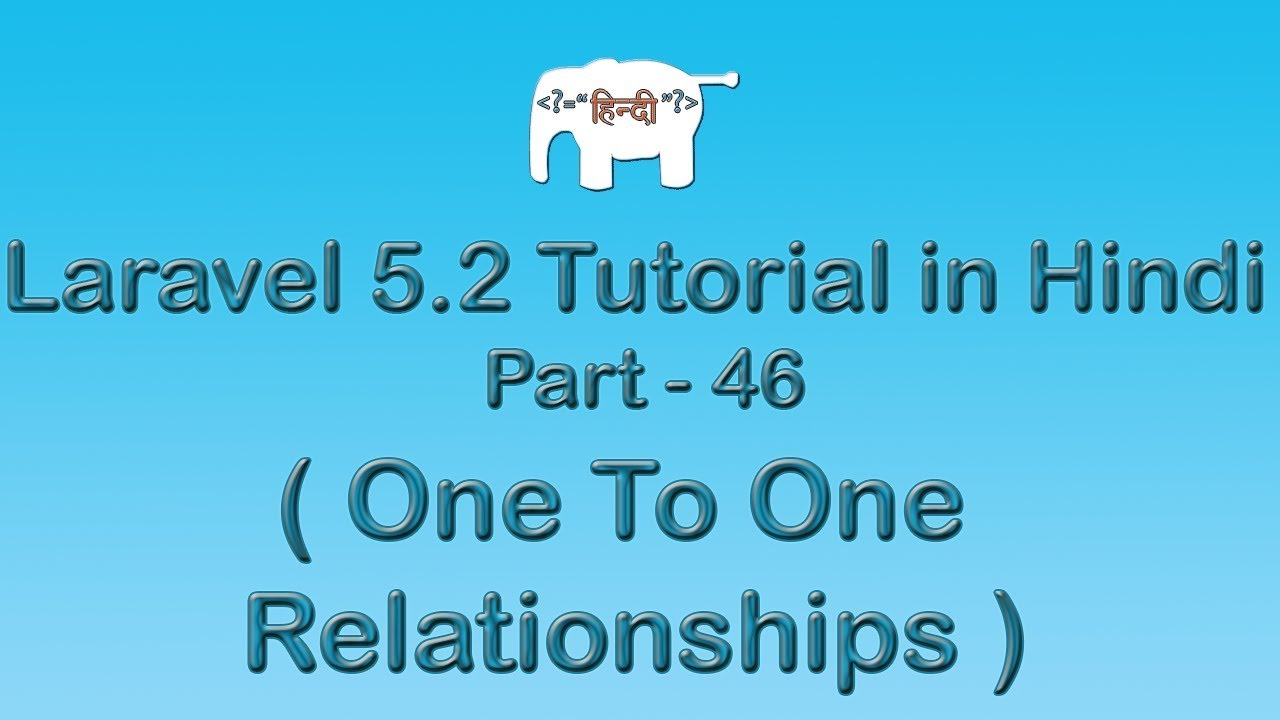 Laravel 5 Tutorial for Beginners in Hindi ( One To One Relationships ) | Part-46
