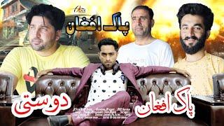 Pak Afghan dosti telefilm By PK Vines 2021 | pk plus vinz