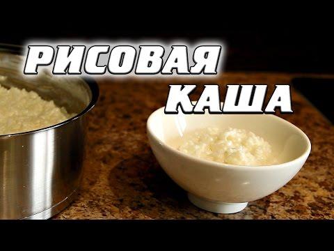 Рисовая каша – вкусный и полезный завтрак