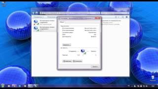 подключения вай-фай без роутера путём cmd, Virtual Router Manager