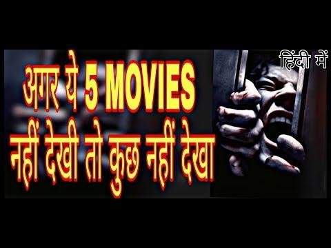 Best Must Watch Movies List In Hindi