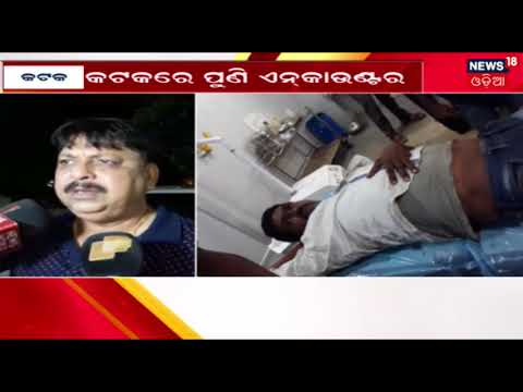 Jagatsinghpur: 1 Dead, 1 Injured After House Catches Fire   News@9am