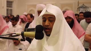 القارئ صلاح المصلي - سورة ق كاملة  - جامع محمد بن عبدالله الزامل بمملكة البحرين - رمضان 1439هـ