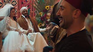 أغنية أحمد سعد من فرح المعلم موسى والمعلمة حلاوتهم / مسلسل موسى - محمد رمضان