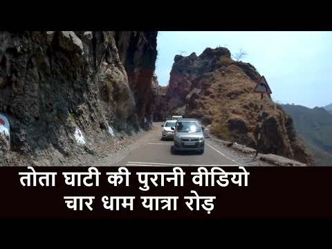 Travel India uttrakhand by car