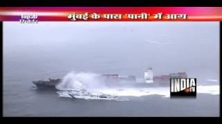 Efforts on to douse fire in cargo ship off Mumbai, no casualties