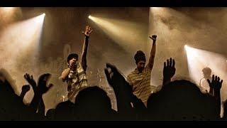 I Woks & Reggae Mylitis - Juste une vibe - Live @ Festival la Meuh Folle 2018