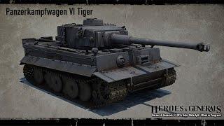 Heroes and Generals Обзор Тигр H1 ! Немецкий Тяжелый Танк Второй мировой