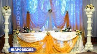 Оформление свадьбы в г.Уссурийске. Wedding decoration