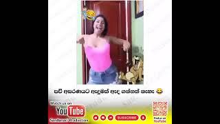 Funny moment tiktok, damn 😂, #shorts #tiktok funny, youtube