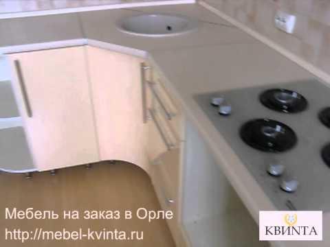 ПОСУДА ЦЕНТР Г.ОРЁЛ