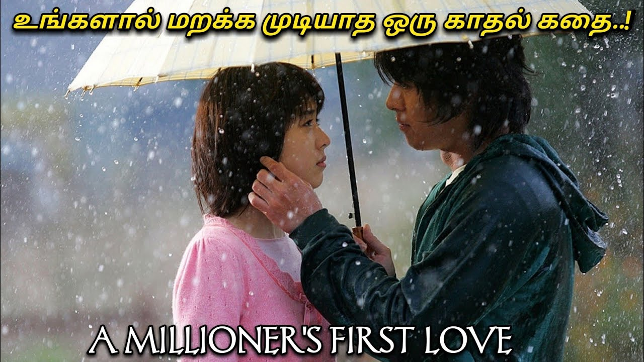 Download A Millionaire's First Love|Movie Explained in Tamil|Mxt|Best Love Movies in Tamil|Story Explained