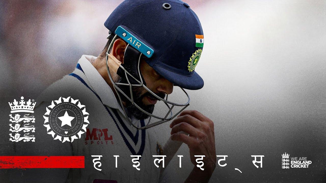 दूसरे दिन की हाइलाइट्स | इंग्लैंड vs भारत पहला टेस्ट 2021