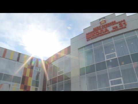 Школу для будущих чемпионов открыли сегодня в Пятигорске.