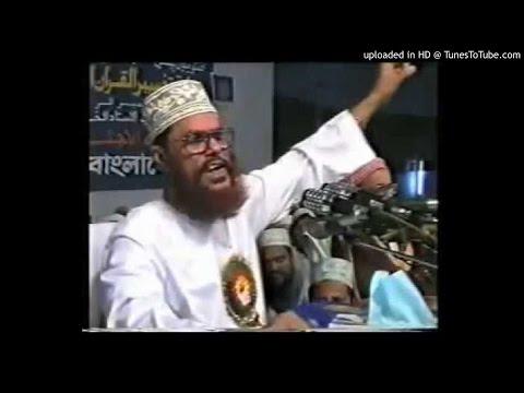 Iman O Allah-r Ostitto By Delwar Hossain Saidi.mp3