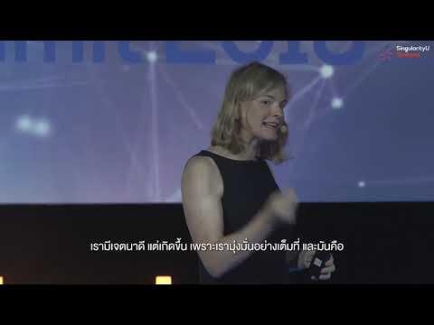 Dr. Vivienne Ming – Artificial Intelligence | SingularityU Thailand Summit