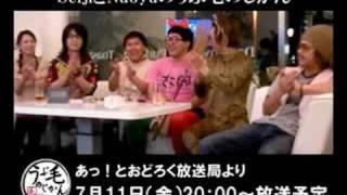 出演はAGE OF EPのSeiji,Naoya,そしてアイドルの佐藤ゆりな,構成作家の...