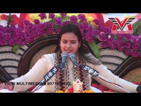 Ma Tu Beti Ban ke Beti ke Ghar Aaja || Sadhvi Richa Mishra || Best Bhajan By Richa Mishra ||