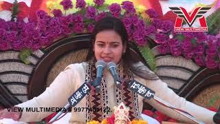 ma tu beti ban ke beti ke ghar aaja sadhvi richa mishra best bhajan by richa mishra