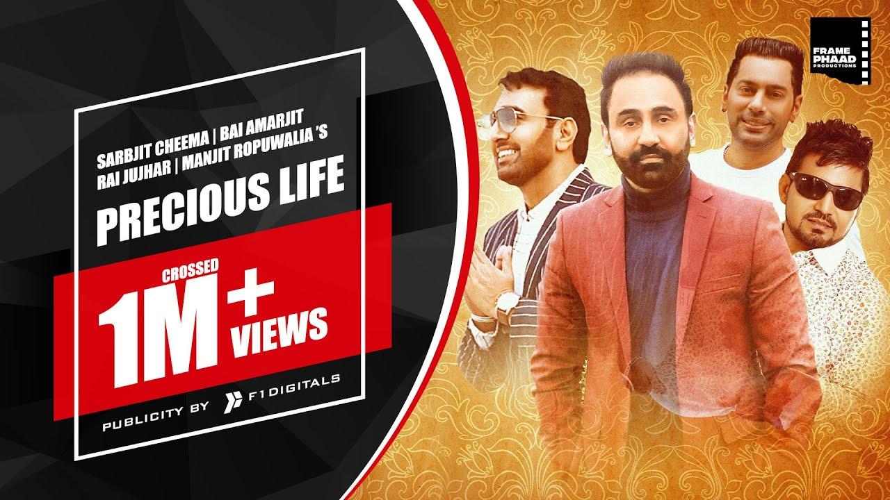 Precious Life - Sarbjit Cheema | Bai Amarjit | Rai Jujhar | Manjit Ropuwalia | Mikku Singh