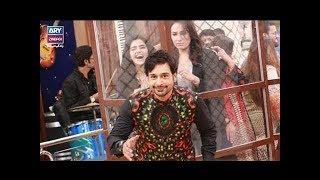 """Faysal Qureshi,Hajra khan,Sohail Sameer, Aadi & Faizan playing """"Jagha Khali Hay"""""""