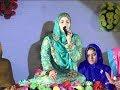 Ik Khawab Sunawan Pur Noor Fizawan by Huriya Rafiq Fahim Qadri