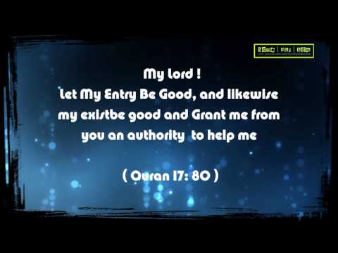 Quranic Duas ᴴᴰ┇ Allah is Sufficient For Me