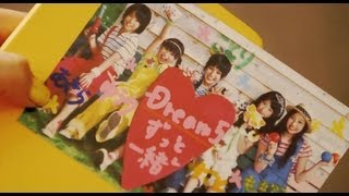 Dream5 - We are Dreamer