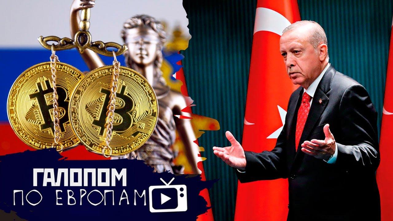 Профbiz_post / Вчерашние новости 13.11.20