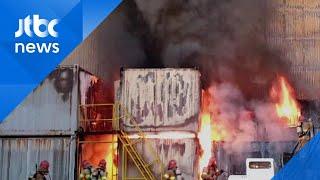 경남 사천 선박부품업체서 불…인명피해는 없어