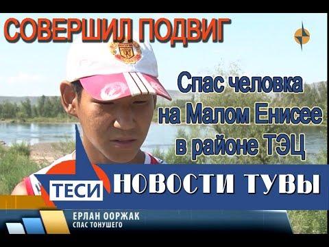 Topface — знакомства в Кызыле и по всему миру!