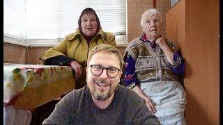 Геополитический расклад от бабушки