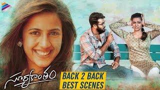 Suryakantham Movie Best Scenes Back To Back | Niharika Konidela | Rahul | 2019 Latest Telugu Movies