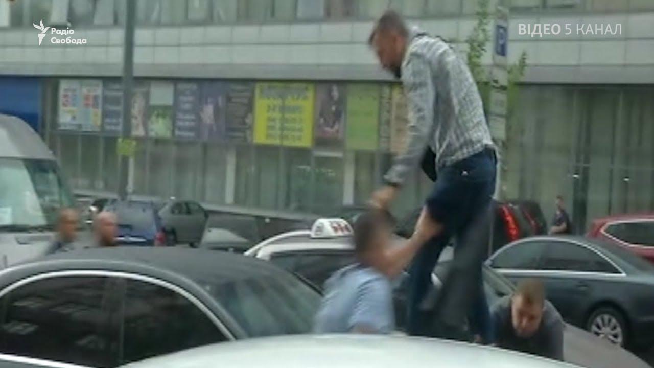 Момент нападу на автомобіль Порошенка