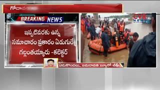 Boat Accident in Godavari at Polavaram | SDRF and NDRF Rescue Operations in Progress | CVR News