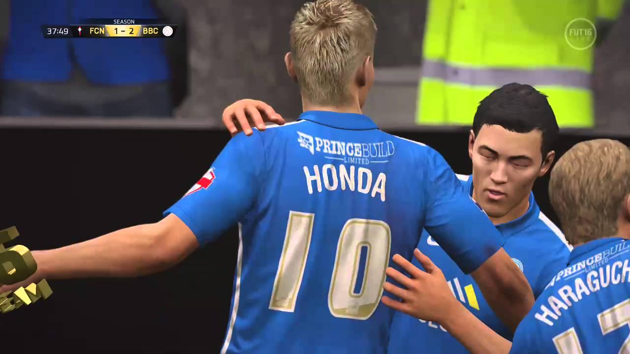 Keisuke Honda stunning team goal honda muto kagawa FIFA 16