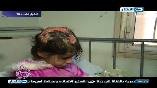 صبايا الخير | شاهد بالفيديو اب يضرب و يعذب ابنته بسبب صباع كفته !!!
