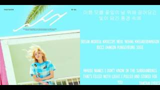 Why - Taeyeon Lyrics [Han,Rom,Eng]
