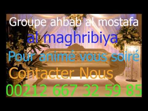 group ahbab al mostafa new 2015 amdah anachid islamiya maroc