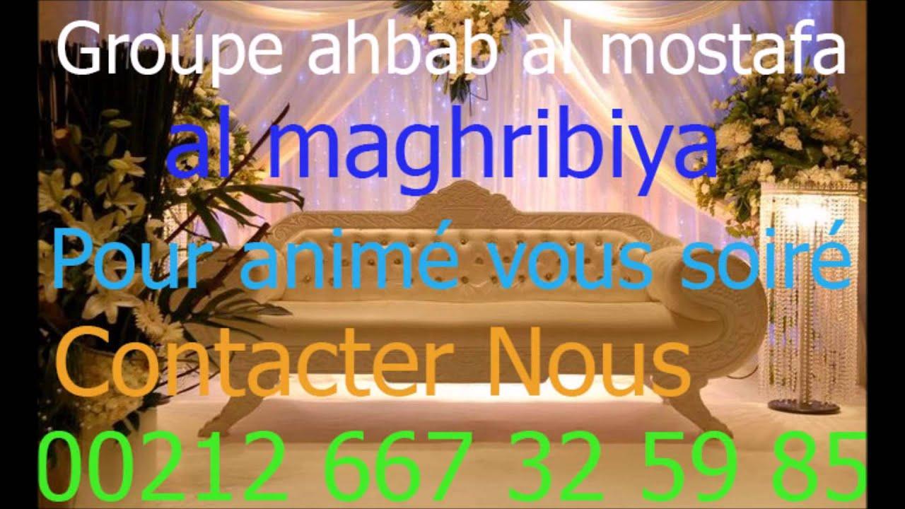 anachid a3ras maghribiya