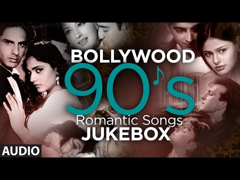 : 90s Romantic Songs  Bollywood Romantic Songs