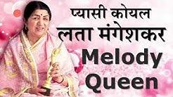 pyaasi koyal lata mangeshkar melody queen bollywood singer hindi superhit songs