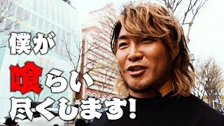 記事はこちら→ https://www.webuomo.jp/foodie/41893/ 前回、テーブルを...
