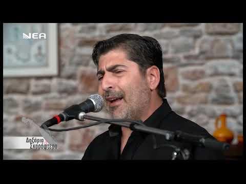 Φεύγεις έρχεσαι Ηλίας Σαββάκης Αντώνης Κουκλινός εκπομπή Νέα Τηλεόραση