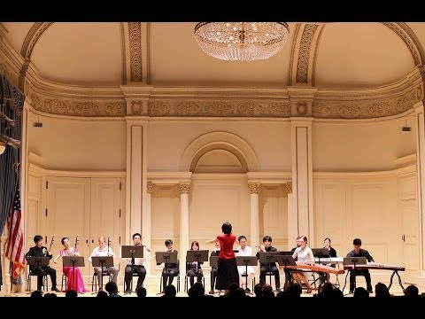 2012 Princeton International Chinese Music Festival - Overview
