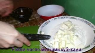 Лимонный пирог по татарски