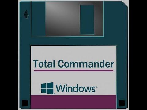 Commander total программу установить