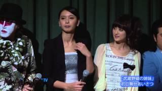 女優の加藤夏希さんが11月17日、シネリーブル池袋(東京都豊島区)で開...