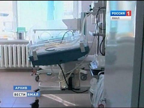 Дело о гибели 4-х младенцев в роддоме Надыма передали в суд
